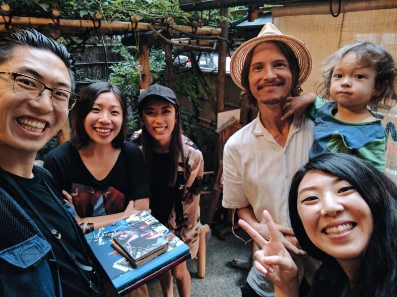 HAPTICLABS Kyoto Visual Diary IV